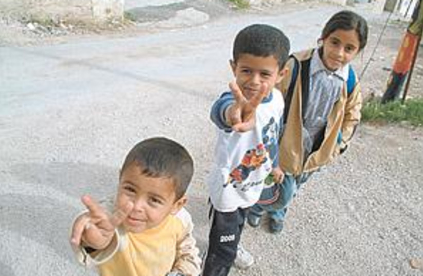 bedouin children 88.298 (photo credit: Courtesy)
