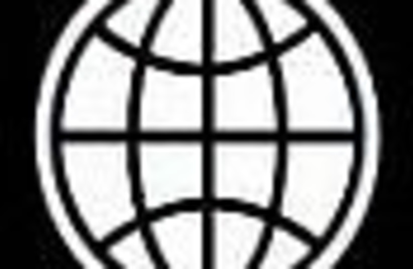 world bank 88 (photo credit: )