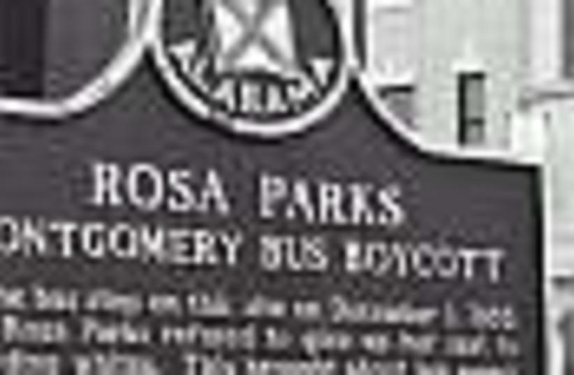 rosa parks sign (photo credit: )