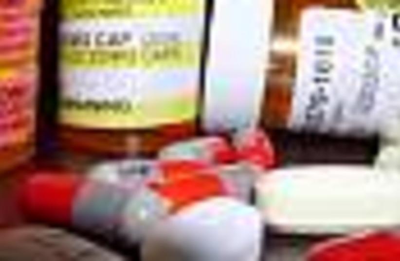 antibiotic 88 (photo credit: )
