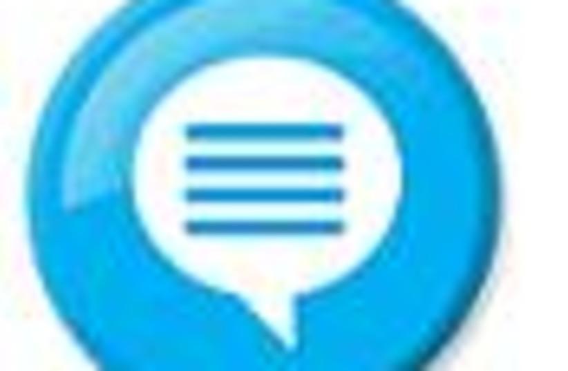 skype talk icon bubble (photo credit: )