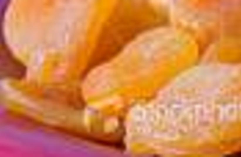 apricots yummy 88 (photo credit: )