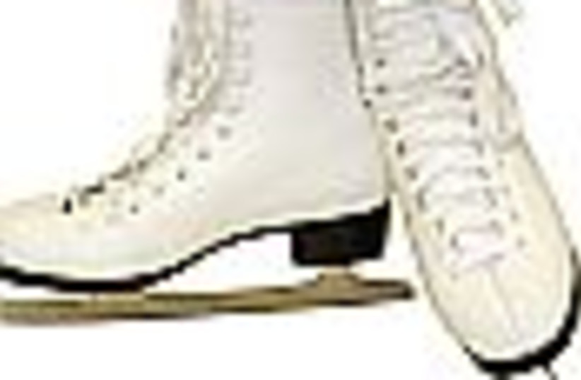 ice skates 88 (photo credit: )