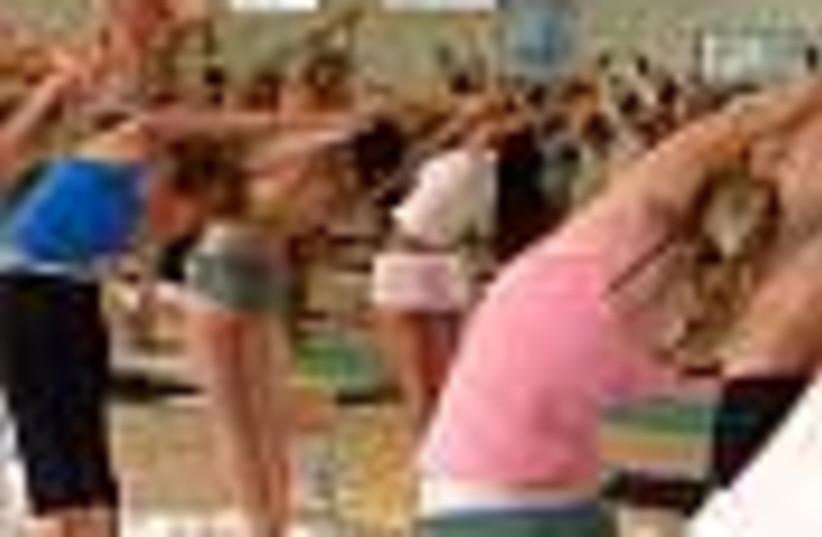 yoga 88 (photo credit: )