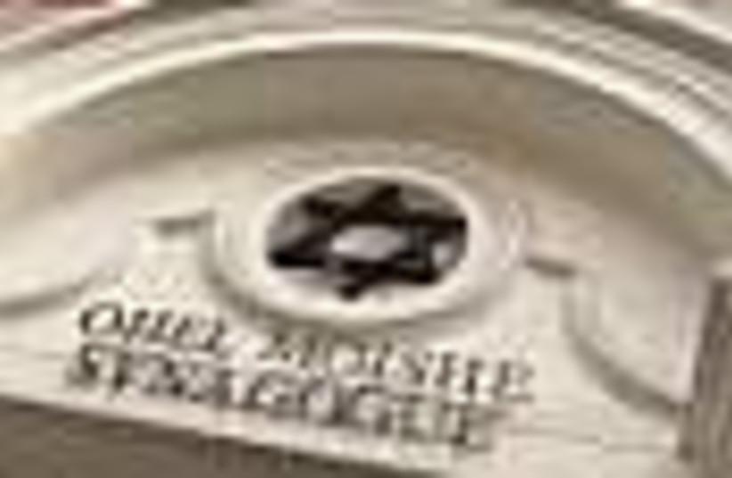 ohel moishe synagogue 88 (photo credit: )