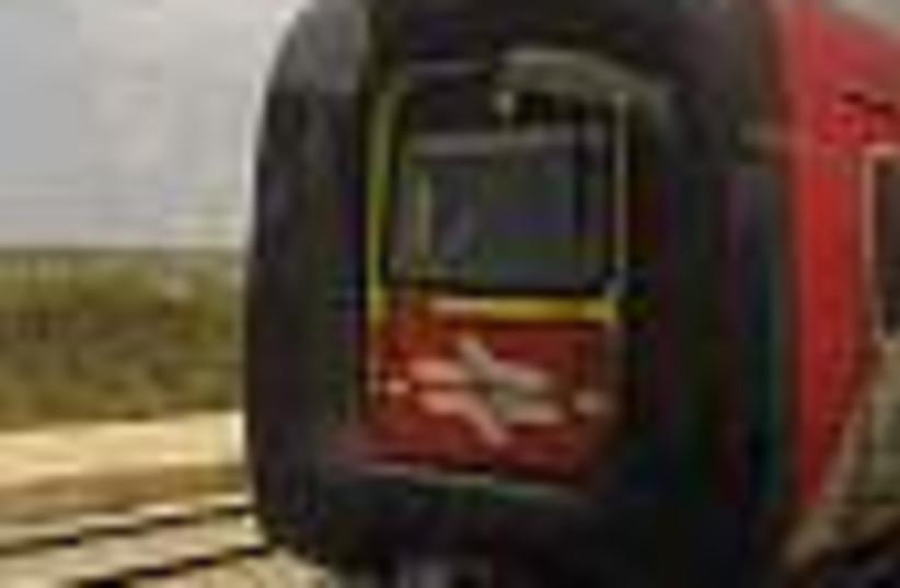 train 88 (photo credit: )