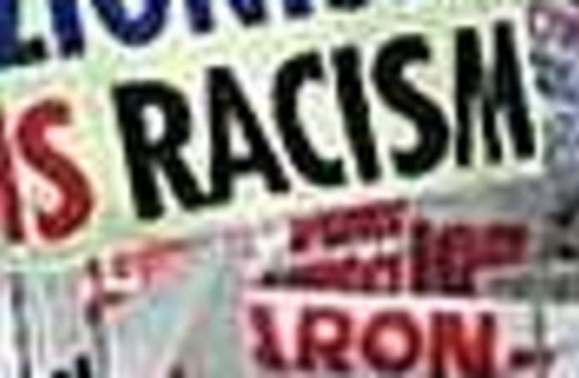 apartheid week 88 (photo credit: )