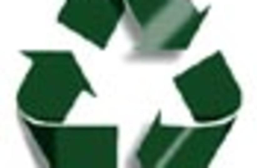 recycle logo 88 (photo credit: )
