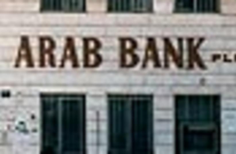 gaza arab bank 88 (photo credit: )