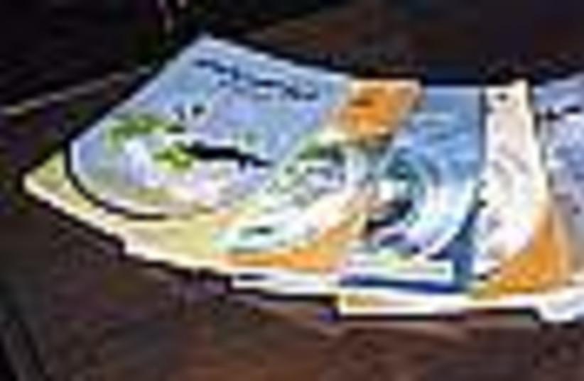 PA textbooks 88 (photo credit: )