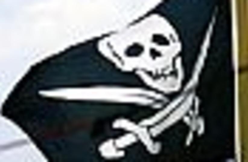 pirates flag 88 (photo credit: )