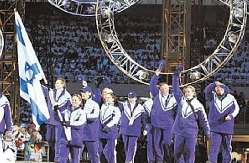 israel olympics 298 (photo credit: AP)