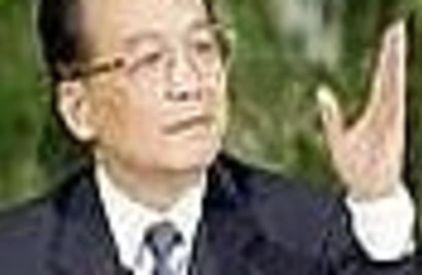China PM Rongji 88  (photo credit: )
