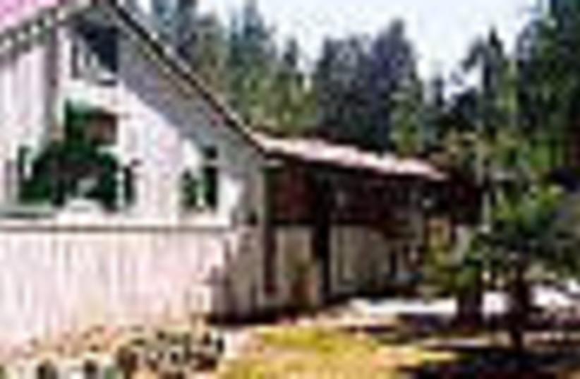 ben gurion hut 88 (photo credit: )