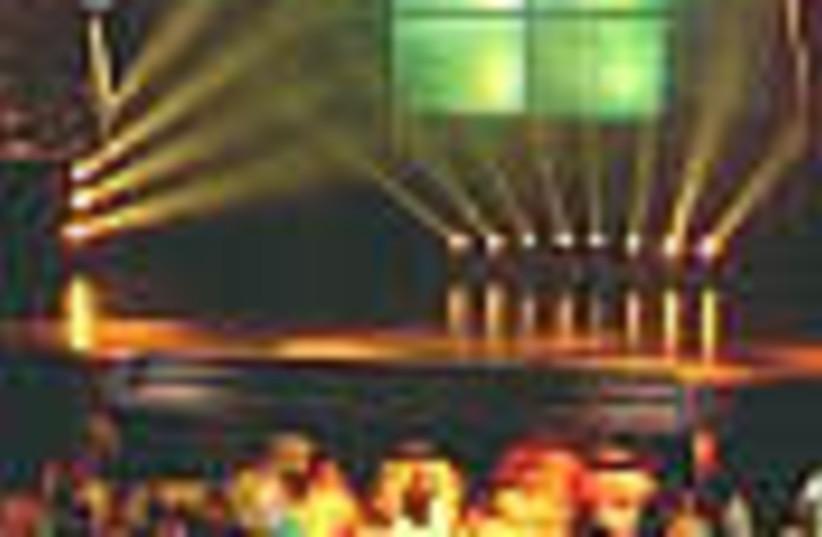 disco 88 (photo credit: )