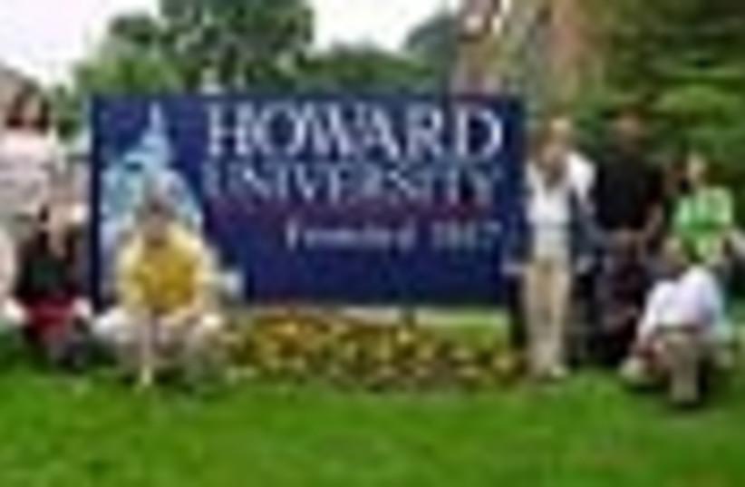 howard university 88 (photo credit: )