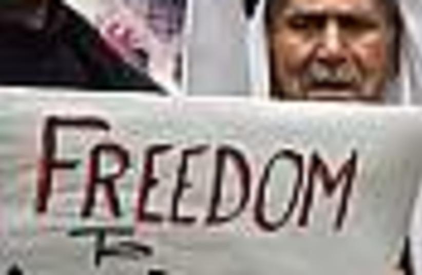 Gaza protest 88 (photo credit: )