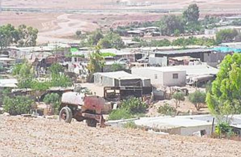 beduin construction 298 (photo credit: )