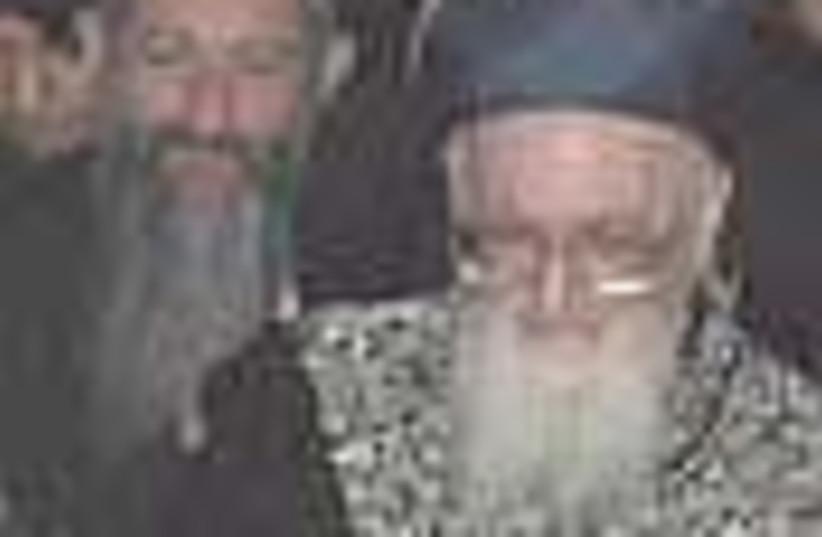 Rabbi Mordechai Eliahu 8 (photo credit: )