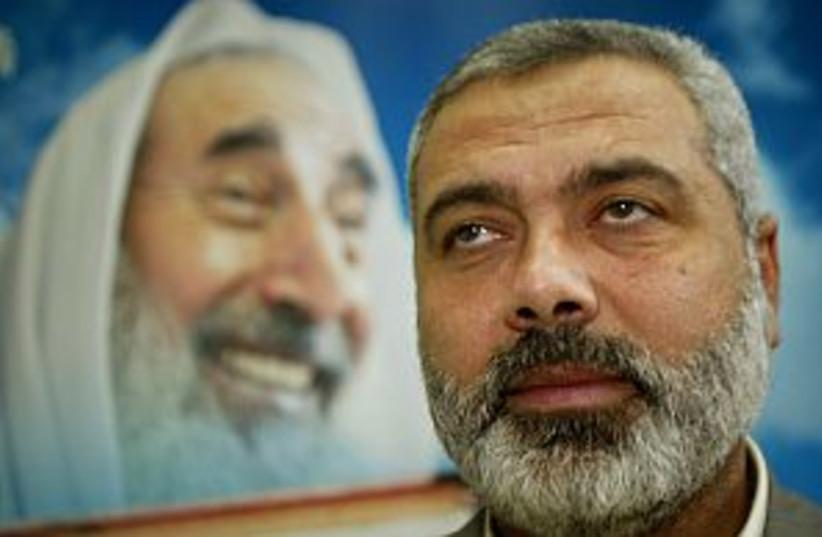 haniyeh yassin hamas 298 (photo credit: AP [file])