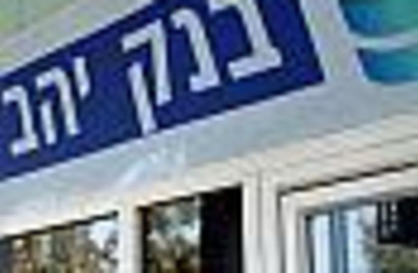 bank yahav 88 (photo credit: )