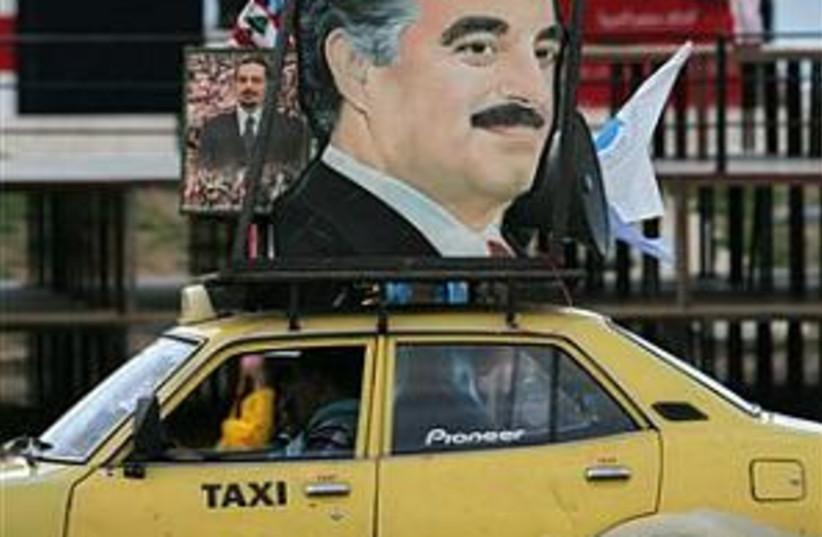 hariri poster 298.88 (photo credit: Associated Press)