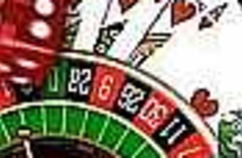 gambling 88 (photo credit: )