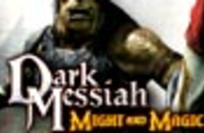 messiah disk 88 (photo credit: )