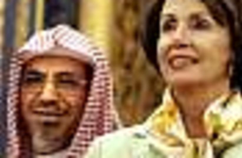 pelosi saudi 88 (photo credit: )