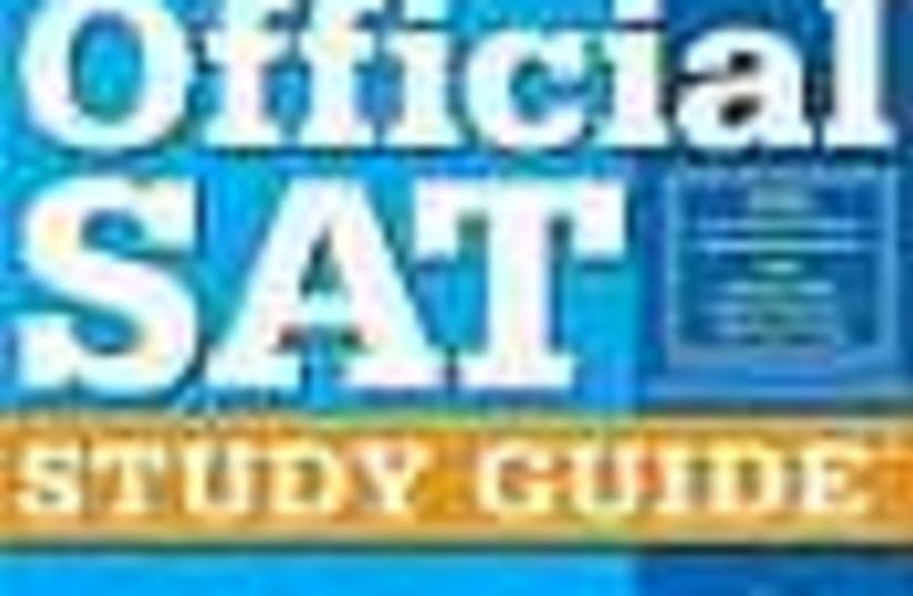 SAT (photo credit: )