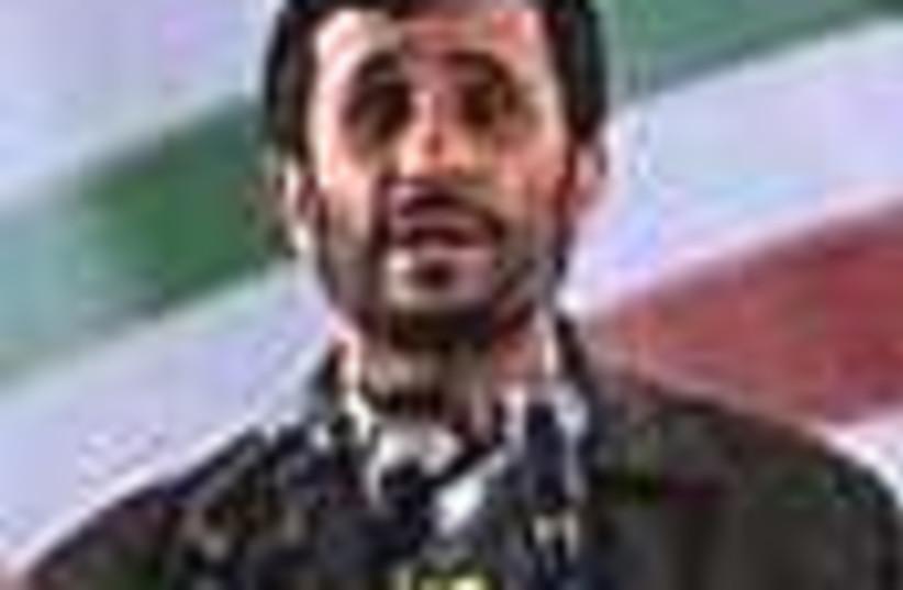 ahmadinejad speaks 88 (photo credit: )