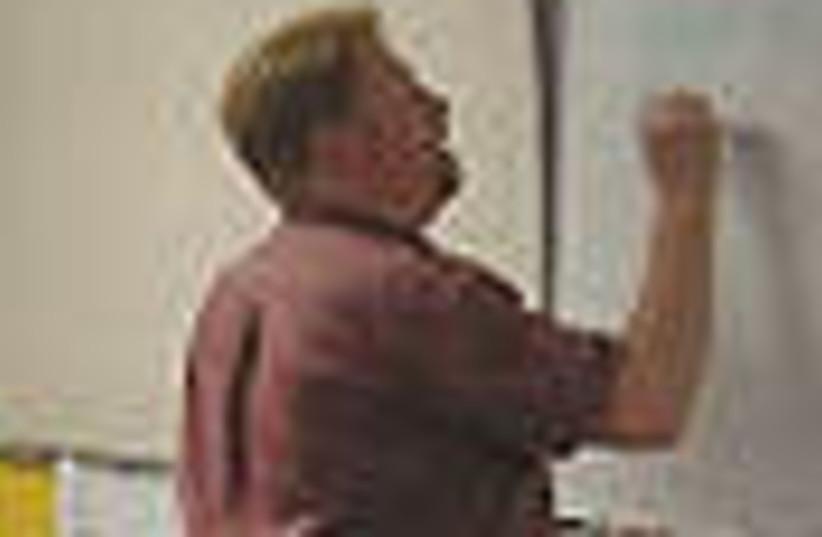 teacher at board 88 (photo credit: )
