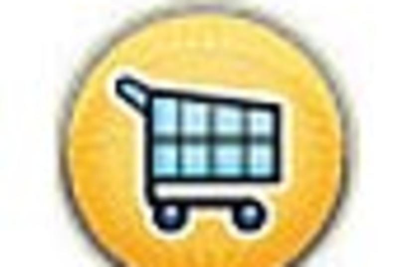 shopping cart image 88 (photo credit: )