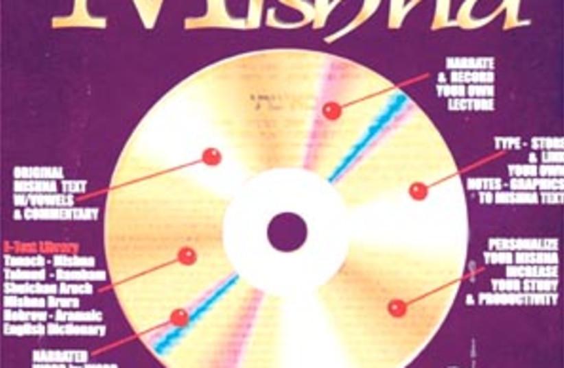 mishna disk 88 298 (photo credit: )