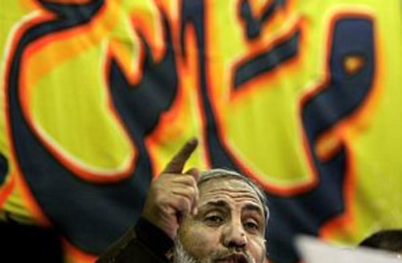 a-zahar, banner 298 (photo credit: AP [file])
