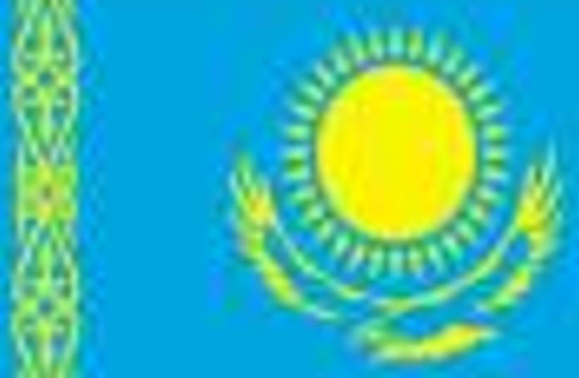 kazakhstan flag 88 (photo credit: )