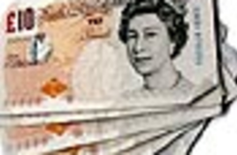 pound sterling 88  (photo credit: )