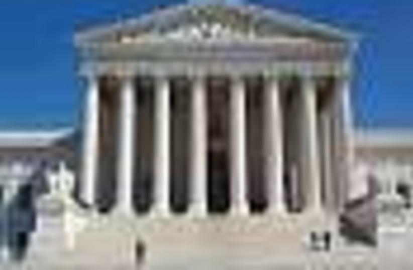 us supreme court 88 (photo credit: )