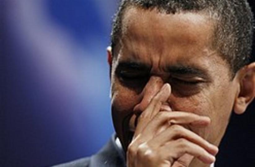 obama reacts after sarkozy farts 248 88 (photo credit: AP)