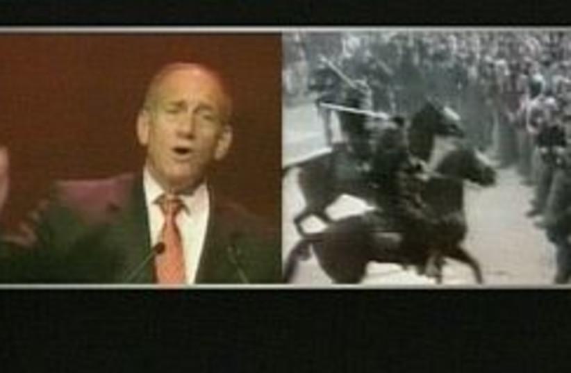 likud olmert horses ad (photo credit: Channel 10)