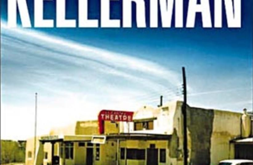 kellerman book 88 298 (photo credit: )