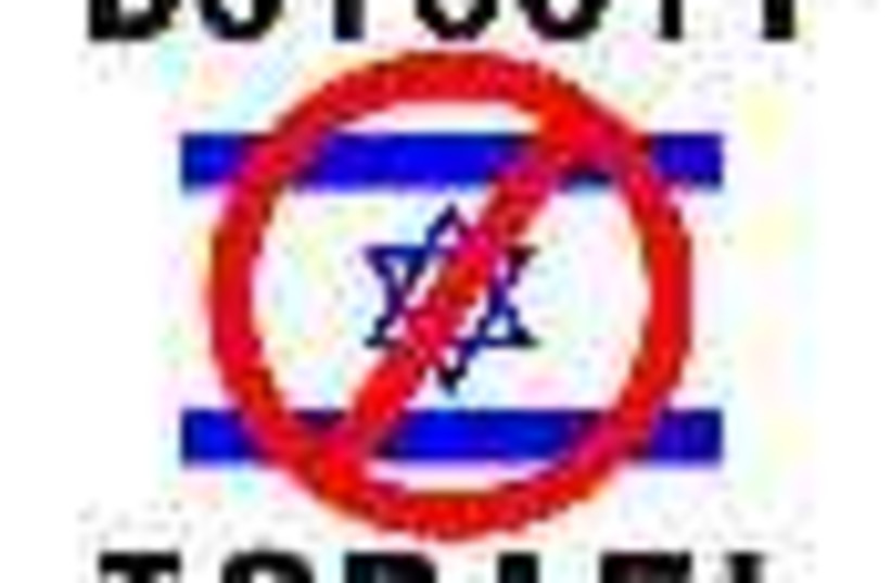 boycott israel 88 (photo credit: )