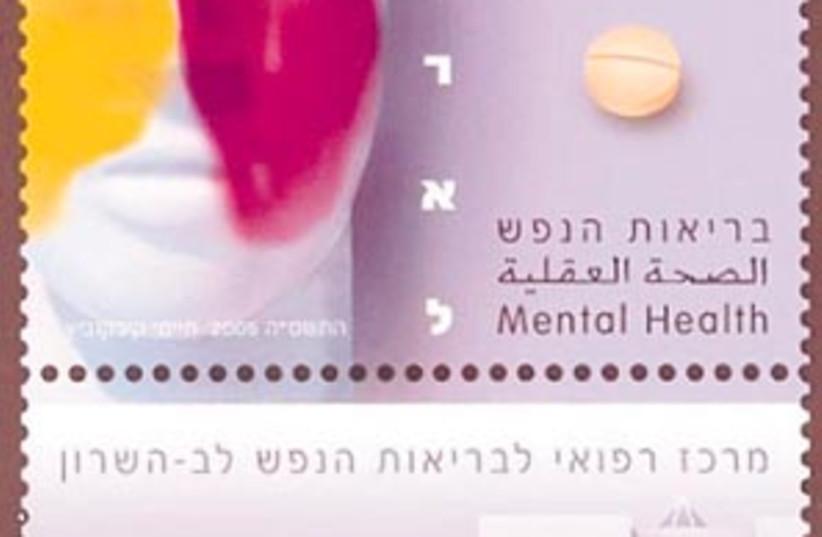 stamps metro 88 298 (photo credit: )