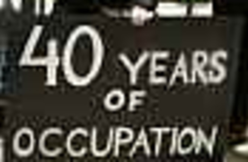 occupation sign 88 (photo credit: )