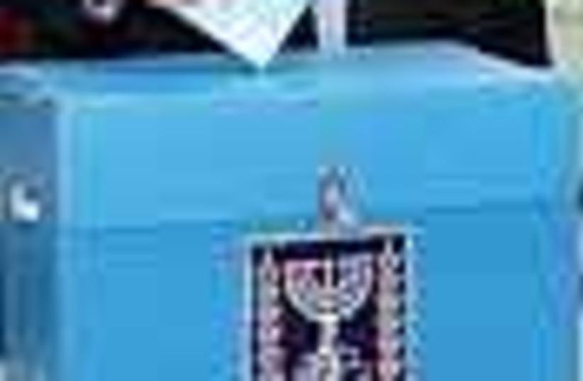 ballot box 88 (photo credit: )