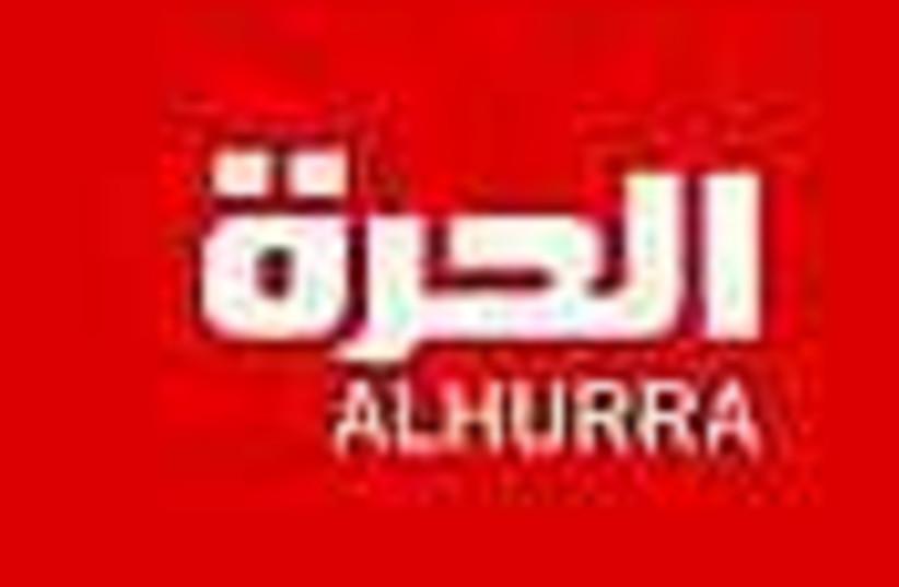 Alhurra 88 (photo credit: )