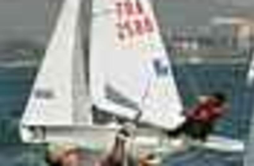 sailing 88 (photo credit: )