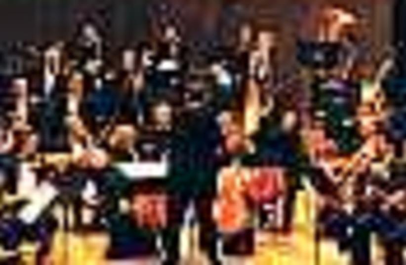 Jlem Symphony Orchestra (photo credit: )