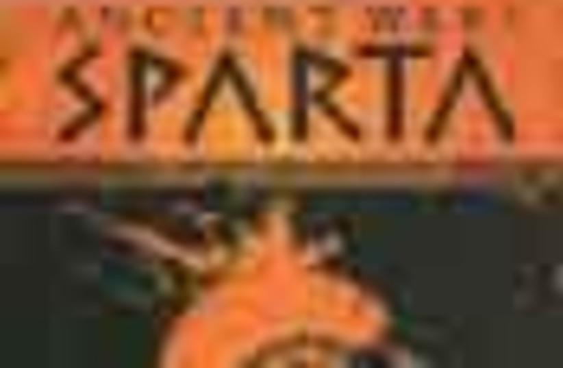 sparta disk 88  (photo credit: )