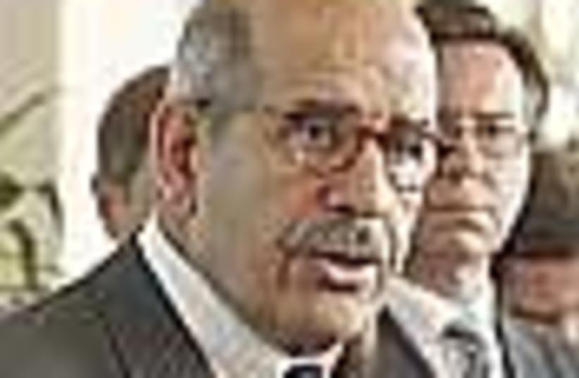 ElBaradei 88 (photo credit: )